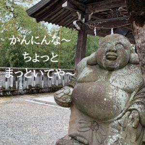 2020shoufukuofuda