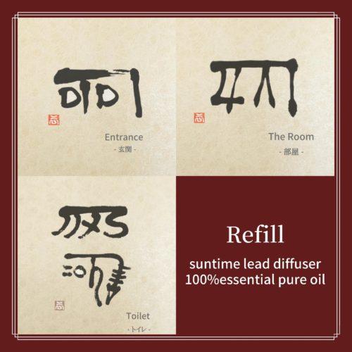 diffuser/refill